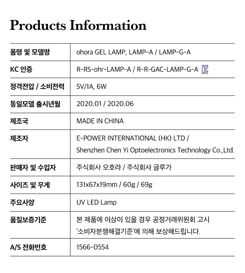 [ShiPAPA] ohora   LED LAMP   韓國直送🇰🇷   香港 澳門
